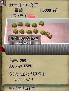 uo2012021501.jpg