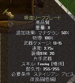 uo2012020902.jpg